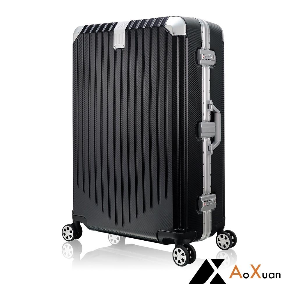 AoXuan 29吋行李箱PC格紋鋁框旅行箱 時光旅行(黑色)