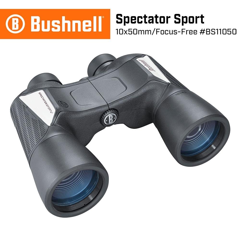【美國 Bushnell 倍視能】Spectator Sport 觀賽系列 10x50mm 大口徑免調焦雙筒望遠鏡 BS11050 (公司貨)