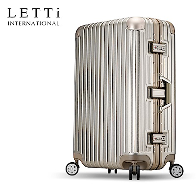 LETTi 太空漫遊 26吋PC 拉絲面凹槽鋁框行李箱(香檳金)