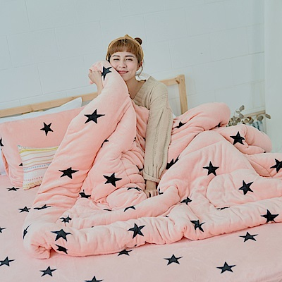 AmissU 北歐送暖法蘭絨雙人加大床包暖暖被四件組 星戀幻影