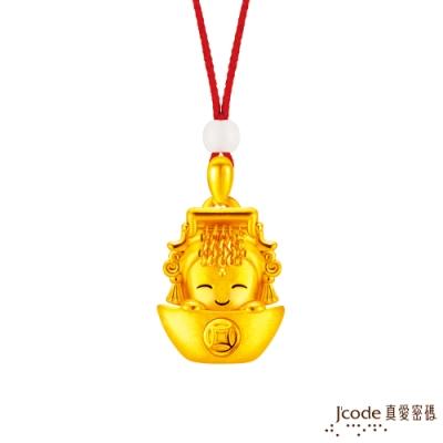 J code真愛密碼金飾 大甲媽旺財媽祖黃金墜子-立體硬金款 送項鍊