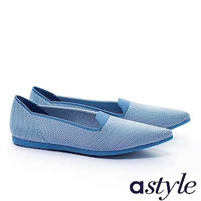 平底鞋 astyle 自然純粹系列 極簡主義百搭純色尖頭飛織平底鞋-藍