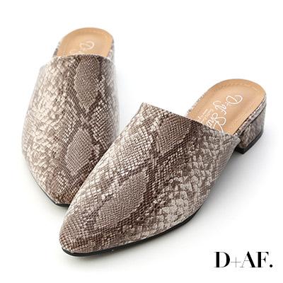 D+AF 隨性風格.素面尖頭低跟穆勒鞋*蛇紋