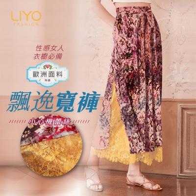 褲子-LIYO理優-休閒圖騰蕾絲寬褲-O921028