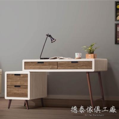 D&T 德泰傢俱 Miduo北歐胡桃木4尺伸縮書桌 -120x59.5x78cm