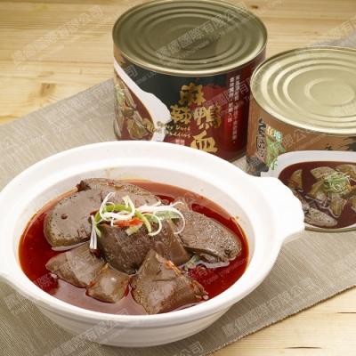 台灣在地ㄟ尚好-麻辣鴨血罐頭2罐組(1700g/罐)