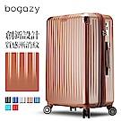Bogazy 雪之奇蹟II 25吋PC可加大磨砂霧面行李箱(玫瑰金)