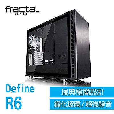 瑞典Fractal Design-Define R6 TG-全側透鋼化玻璃/超靜音/模組化