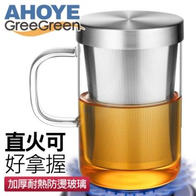 GREEGREEN 把手式玻璃泡茶杯 500mL