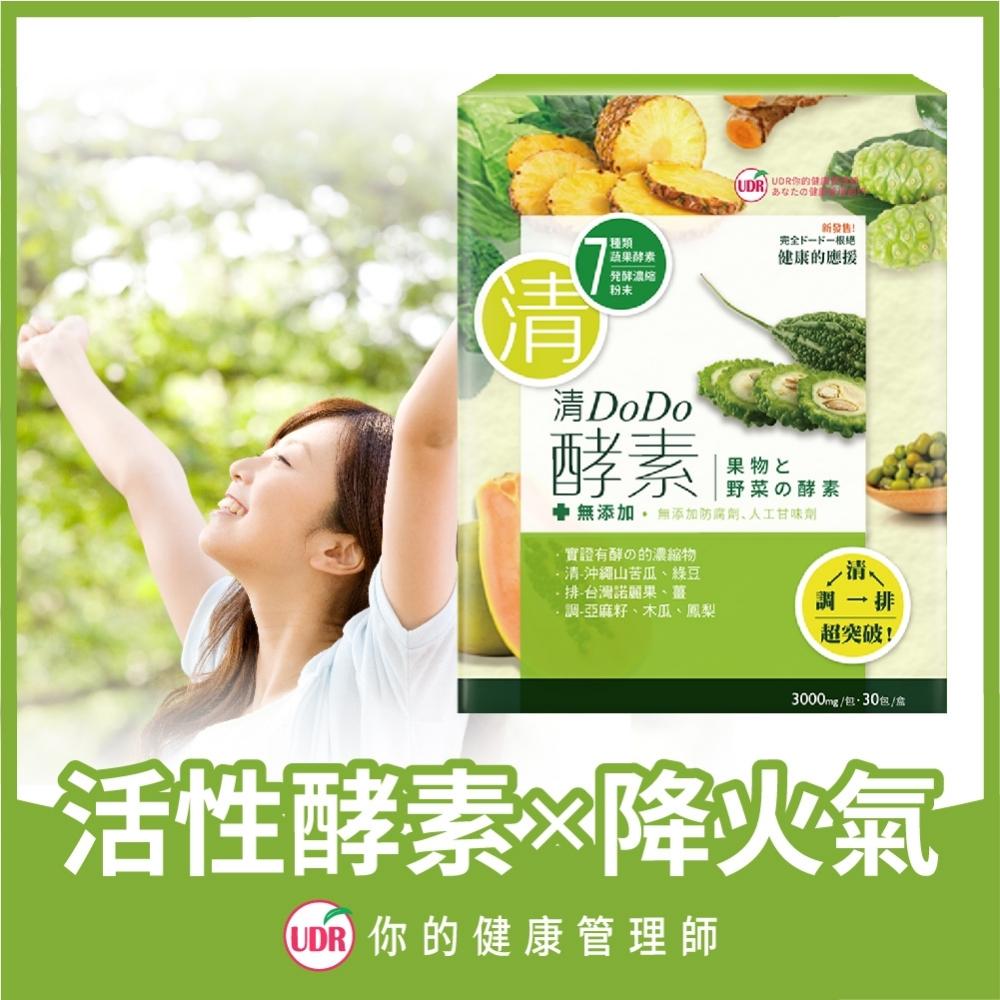 UDR清DoDo酵素x2盒