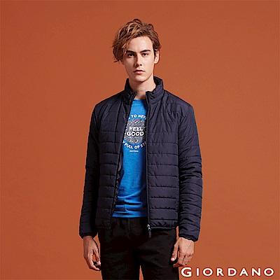 GIORDANO 男裝輕量立領防寒鋪棉外套-66 標誌海軍藍