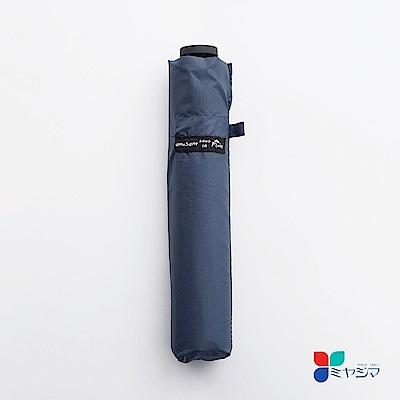 MIYAJIMA 日本宮嶋 85克 超輕量折疊雨傘(深藍)