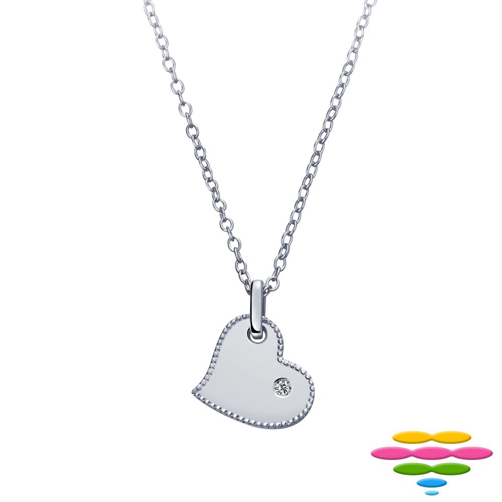 彩糖鑽工坊 愛心鑽石項鍊 珠邊設計