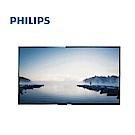 PHILIPS飛利浦 50吋 4K 智慧聯網液晶顯示器+視訊盒 50PUH6283 *送美食鍋