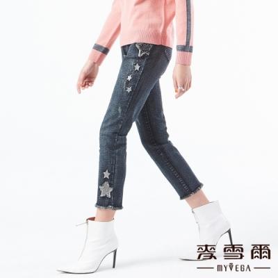 【麥雪爾】棉質水鑽字母星星水洗九分牛仔褲