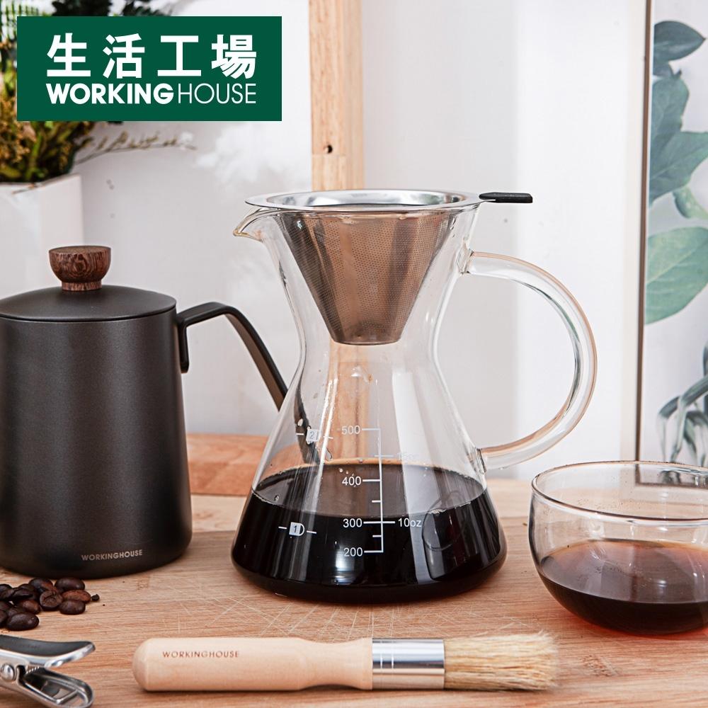 【品牌週全館8折起-生活工場】職人品味手沖咖啡濾壺