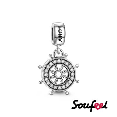 SOUFEEL索菲爾 925純銀手鍊珠飾 出海 吊飾