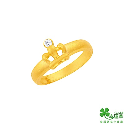 幸運草 未來之星黃金/水晶戒指