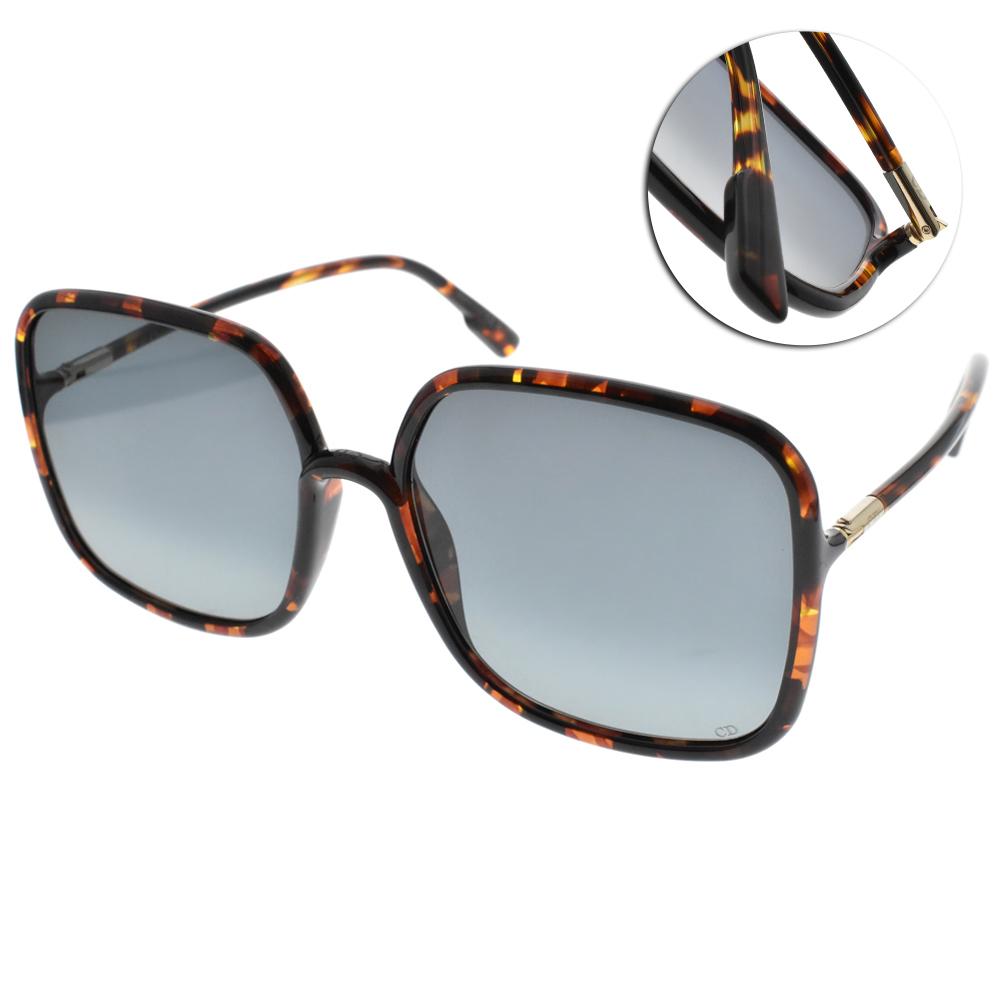 DIOR太陽眼鏡 高雅大方框款/琥珀--漸層藍 #SOSTELLAIRE1 EPZ1I