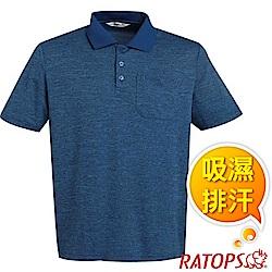 瑞多仕-RATOPS 男 COOLMAX 休閒POLO衫_DB8910 湖藍綠色
