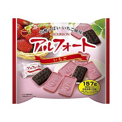 活動Bourbon北日本北日本草莓可可帆船餅乾家庭號151.5g