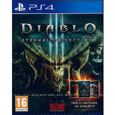 暗黑破壞神 3:永恆之戰版 DIABLO III - PS4 英文歐版