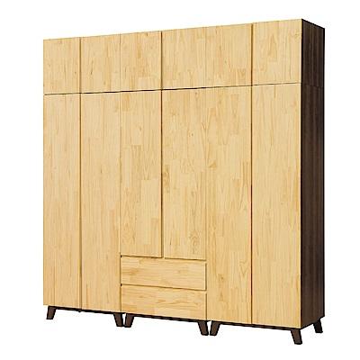 文創集 波麗8.1尺加高衣櫃(吊衣桿+二抽屜+被櫥櫃241.8x56.3x254.5-免組
