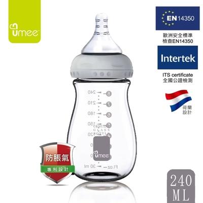 荷蘭《Umee》玻璃奶瓶240ml