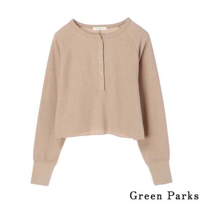 Green Parks 紐釦圓領短版直紋上衣