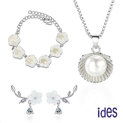ides愛蒂思 時尚設計項鍊耳環手鍊珍珠套組/花語(共3件)