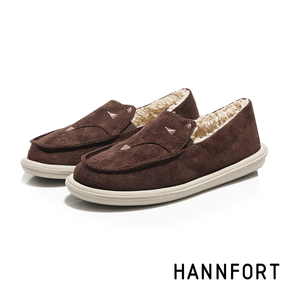 HANNFORT COZY毛毛小狐狸懶人鞋-女-栗子褐