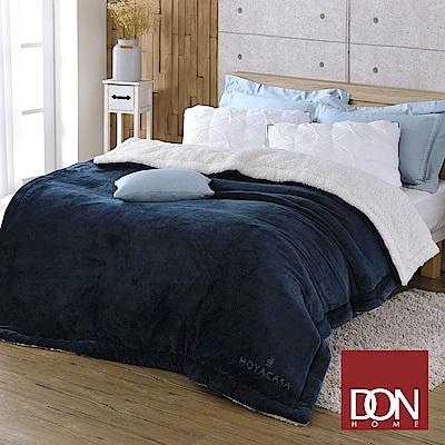 團購-DON多瑙藍-羊羔絨加大厚毛毯-6x7尺-6