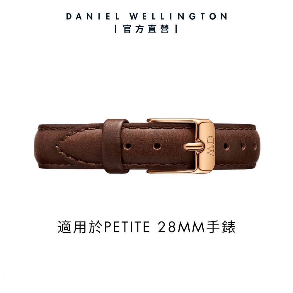 【Daniel Wellington】Petite Bristol 12mm深棕真皮錶帶-玫瑰金 DW錶帶