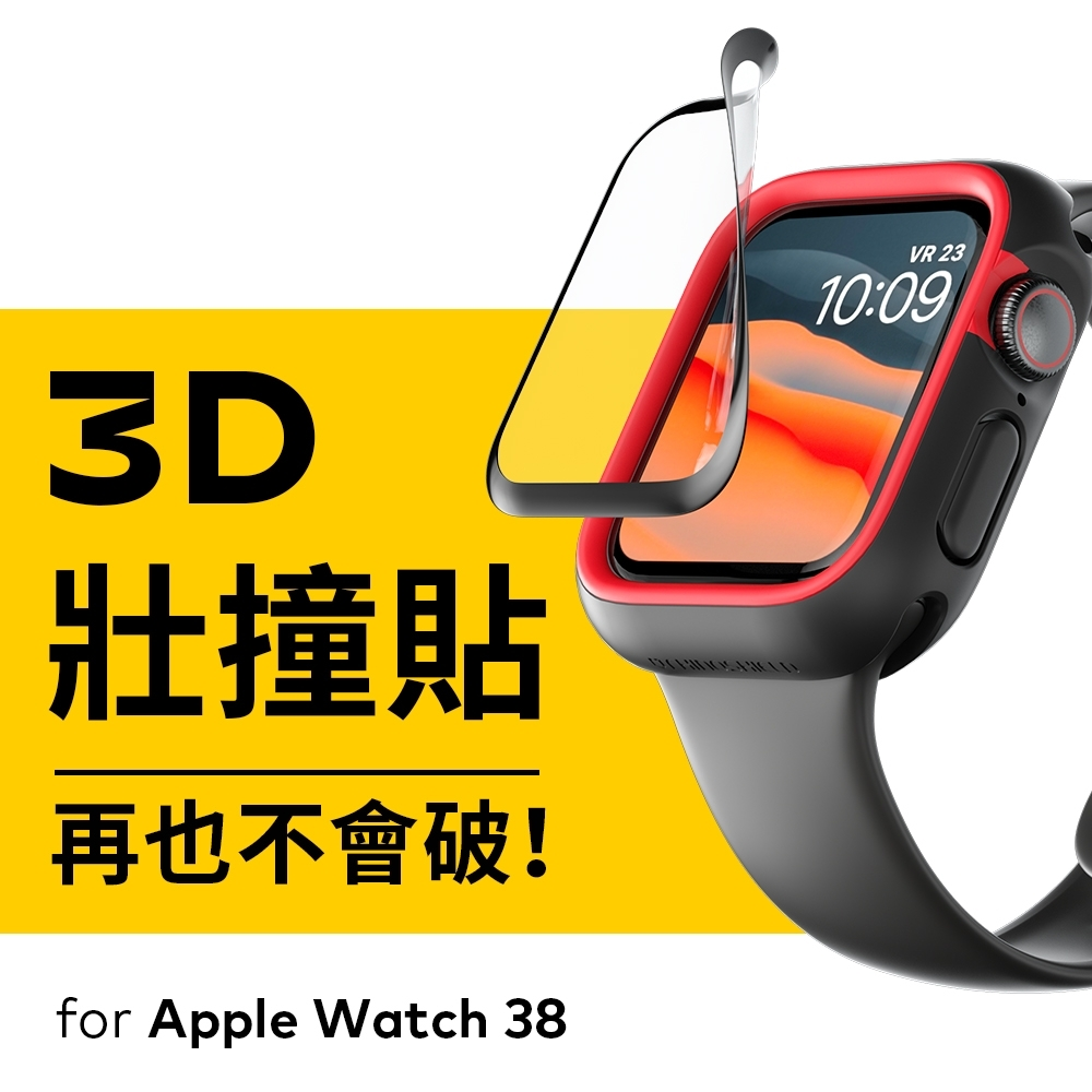 犀牛盾 Apple Watch 3D壯撞貼/螢幕保護貼