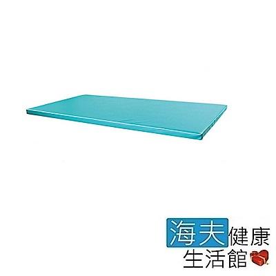海夫 耀宏 YH205-1 聚合床墊