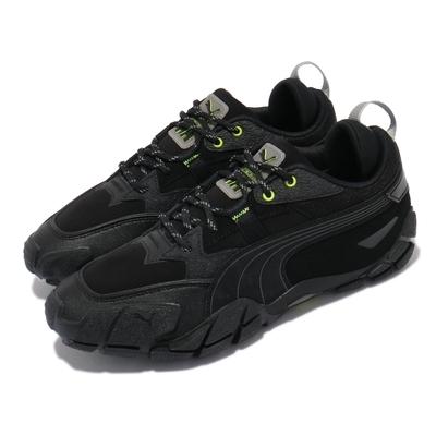 Puma 休閒鞋 Centaur Helly Hansen 男 海外限定 HH聯名 反光 穿搭推薦 黑 37355401
