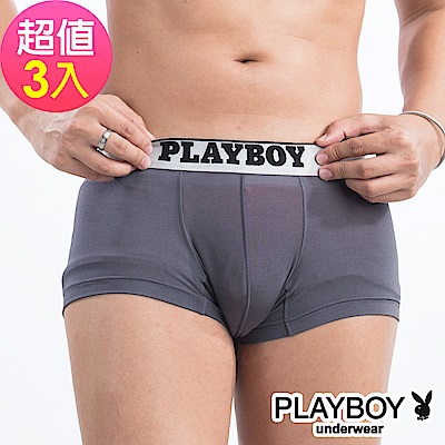PLAYBOY 低腰LOGO織帶舒柔合身四角褲平口褲(3件組)