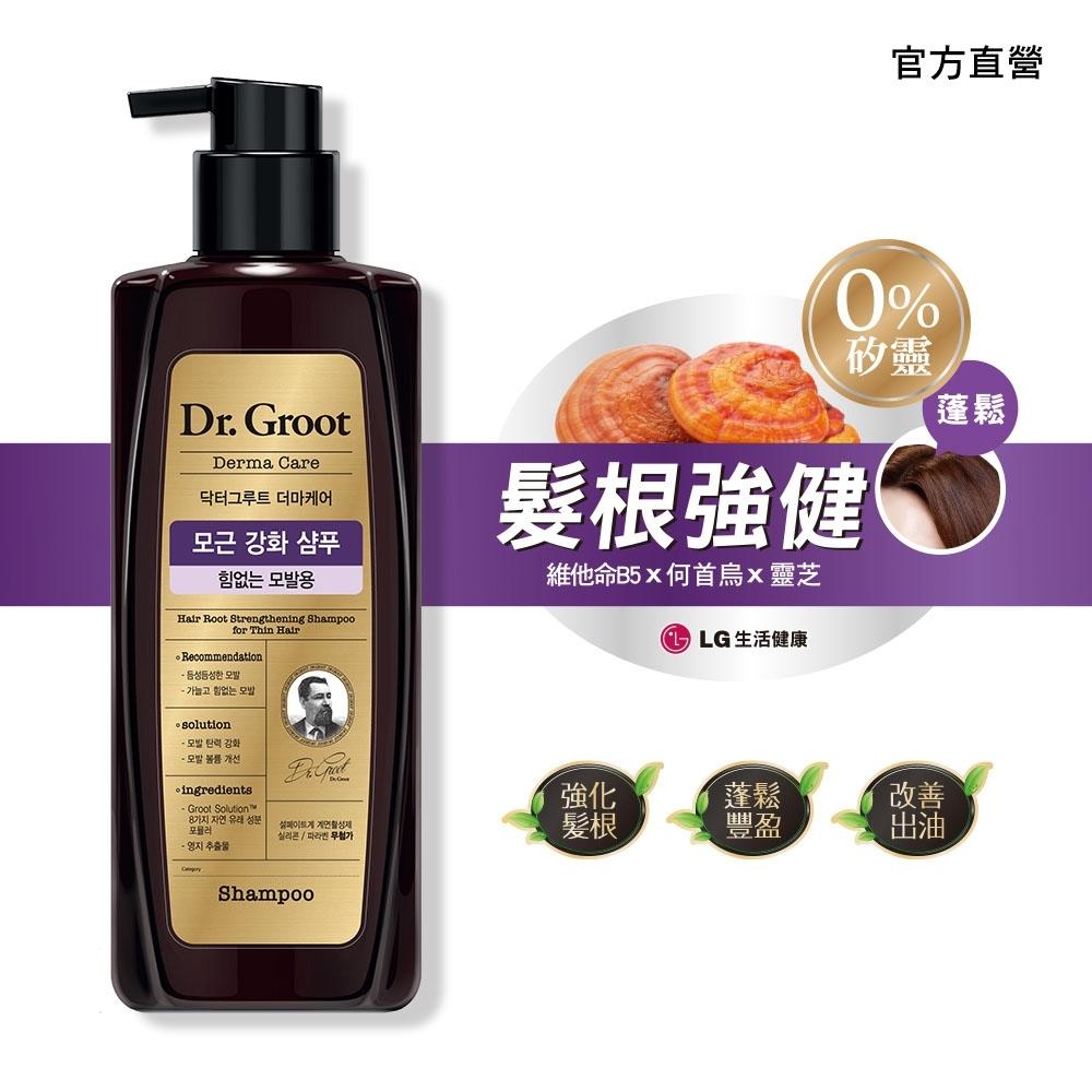 [時時樂限定] Dr.Groot 洗護養髮專家買2送3(任選) (細軟扁塌)