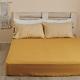 翔仔居家 台灣製 頂級長絨棉 色織雙層紗系列 枕套&床包3件組-暖陽黃 (雙人) product thumbnail 1