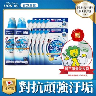 日本獅王LION 奈米樂超濃縮洗衣精 淨白消臭 660gx2+450gx10 (贈洗衣袋)