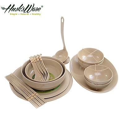 美國Husk's ware 稻殼天然無毒環保碗盤餐具18件組
