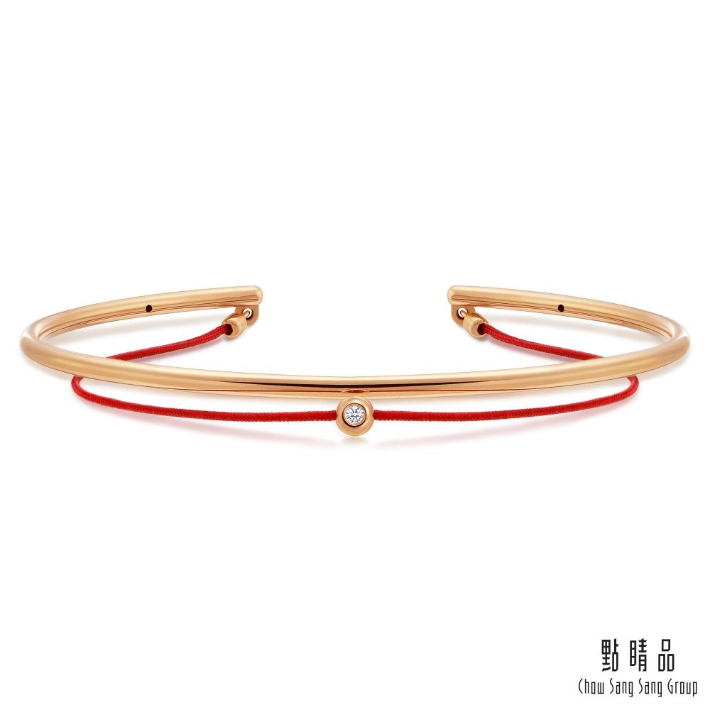 點睛品 Wrist Play 18K玫瑰金紅繩雙鍊鑽石手環/手鍊