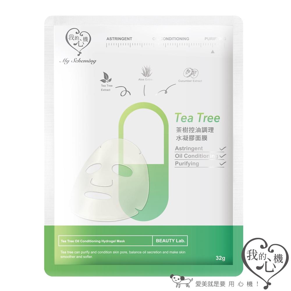 我的心機 茶樹控油調理水凝膠面膜 1入