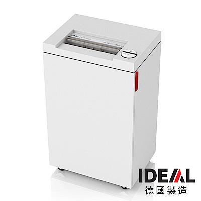 【德國製造】IDEAL 2445 長條狀碎紙機 (4mm)