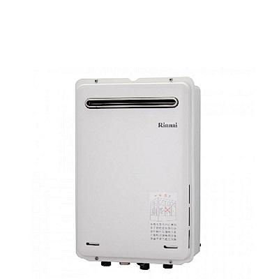 (全省安裝)林內24公升屋外型(非強制排氣)熱水器REU-A2426W-TR_NG1