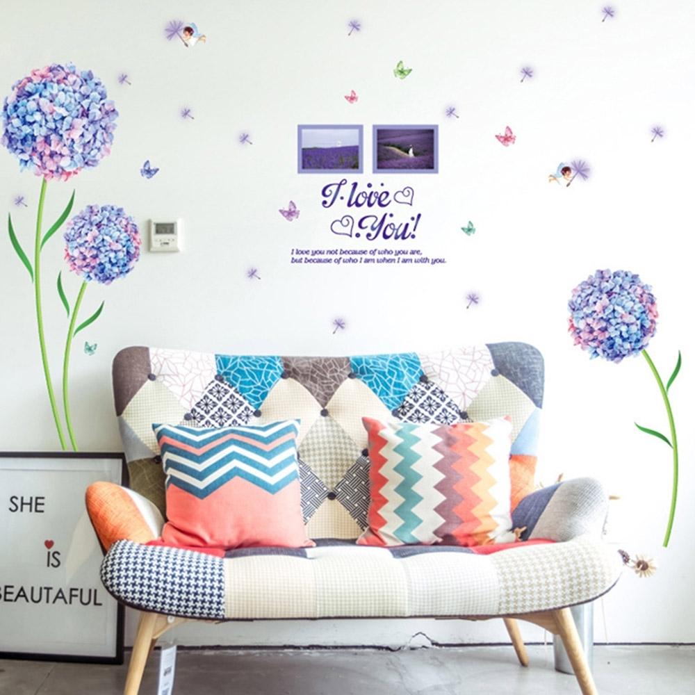 半島良品 DIY北歐風無痕壁貼 SK9124B-創意浪漫花球 60X90