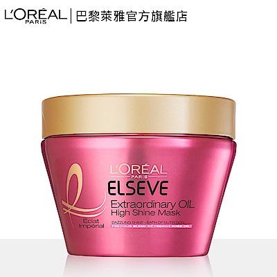 LOREAL Paris 巴黎萊雅 金緻護髮玫瑰精油髮膜250g