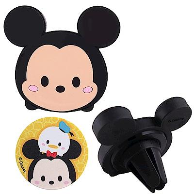 Disney迪士尼Tsum Tsum車用磁吸架/手機架_米奇