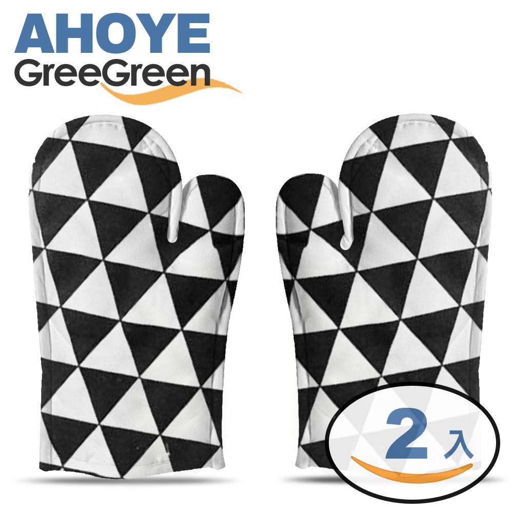 GREEGREEN 幾合美學 棉質隔熱手套 2入組(黑三角)(快)