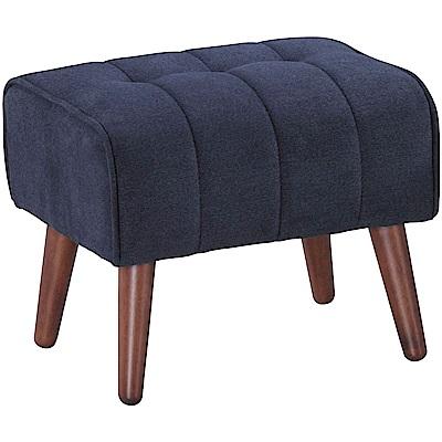 文創集 雷布斯時尚絲絨布長方小椅凳(二色可選)-50x46x42cm免組